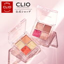 【CLIO(クリオ)公式】トゥインクルポップ パールフレックスグリッターアイパレット ミニ シャドウ SHADOW グラデー…