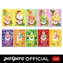 【PERIPERA(ペリペラ)公式】ペリペラ ジューシーシートマスク01グレープジュース ...