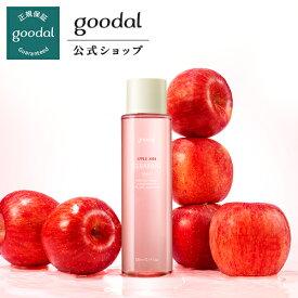 【GOODAL(グーダル)公式】グーダル リンゴAHAクリアリングトナー 化粧水 スキンケア リンゴ果汁 ひな祭り 母の日 韓国コスメ 人気 クレンジング フェイシャルトリートメントエッセンス 化粧水