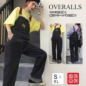 オーバーオール メンズ サロペット メンズファッション レディース デニム ストレッチ 無地 つなぎ ツヅキ服 半袖つなぎ