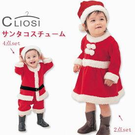サンタ コスチューム サンタベビー キッズ クリスマス 女の子 男の子 ワンピース 上下セット 送料無料