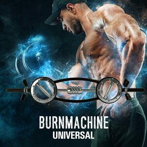 【送料無料】OFFICAL★バーンマシン ユニバーサル 10kg The Burnmachine 自宅 バーベル ダンベル 筋トレ トレーニング ストレス 解消 発散