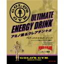 【1箱 14袋入】[GOLDSGYM]ゴールドジム アルティメットエネルギードリンク