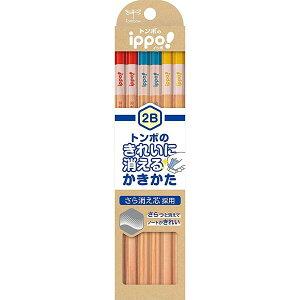 【1000円以上お買い上げで送料無料♪】トンボ 鉛筆 ippo! イッポ きれいに消える かきかたえんぴつ 2B 六角軸 12本入 - メール便発送