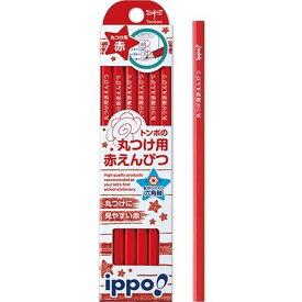 【1000円以上お買い上げで送料無料♪】トンボ鉛筆 赤鉛筆 ippo! 丸つけ用 1ダース - メール便発送