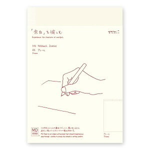 【送料無料】ミドリ MDノート ジャーナル A5 フレーム - メール便発送