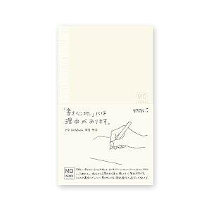 ※1000円以上 送料無料 ミドリ MDノート 新書 無罫 - メール便発送