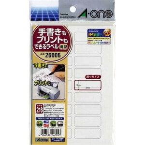 【1000円以上お買い上げで送料無料♪】エーワン 手書きもプリントもできるラベル角型18面 26005 - メール便発送
