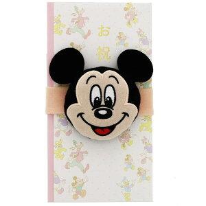 【送料無料】がらがら付ご祝儀袋 &mom ディズニーミッキー 出産祝い プレゼント - メール便発送