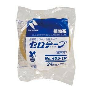 【1000円以上お買い上げで送料無料♪】ニチバン 工業用セロテープ 405-1P-24 - メール便発送