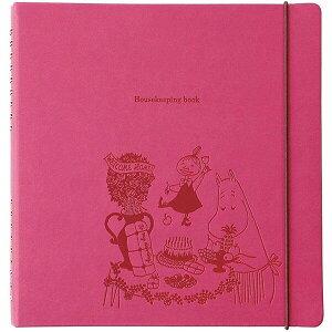 【送料無料】ハイタイド MOOMIN ムーミン ハウスキーピングブック 家計簿 バイオレットピンク かわいい おしゃれ キャラクター - メール便発送
