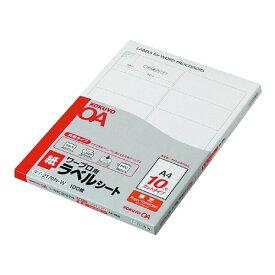 コクヨ ワープロ用紙ラベル 東芝用 A4 100枚 [タイ-2170N-W] - メール便発送