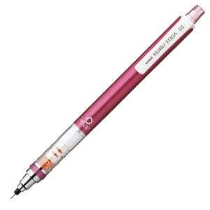 【1000円以上お買い上げで送料無料♪】三菱鉛筆 クルトガ スタンダードモデル 0.5mm芯 ピンク M54501P.13 - メール便発送