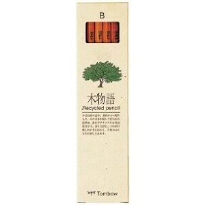 ※1000円以上 送料無料 トンボ鉛筆 鉛筆 木物語【B】 1ダース(12本入) LA-KEA B - メール便発送