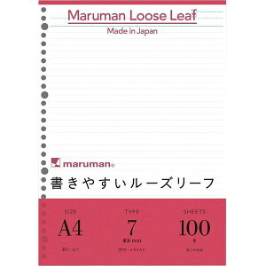 【1000円以上お買い上げで送料無料♪】マルマン A4 ルーズリーフ 7mm罫 100枚 L1100H - メール便発送