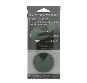 段ボールカッター カーキ - 送料無料※1000円以上 メール便発送