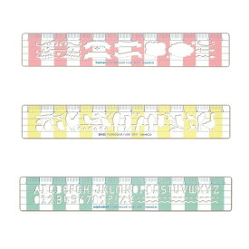 【送料無料】ノートブックテンプレート ルーラースリム 3種 セット 手帳 デザイン オシャレ アレンジ バンコ - メール便発送