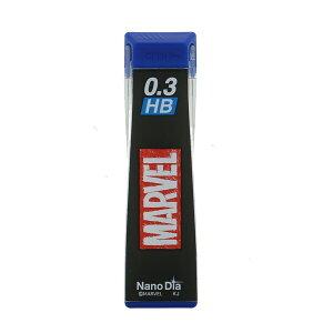 ※1000円以上 送料無料 MARVEL ナノダイア 0.3mm 替芯 HB マーベル - メール便発送