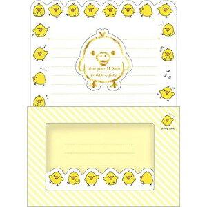 サンエックス リラックマ レターセット マフィンカフェ - 送料無料※1000円以上 メール便発送