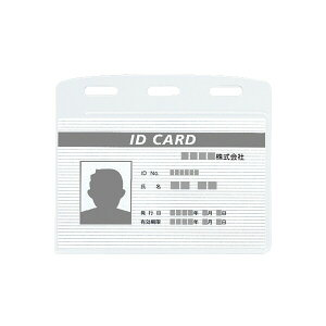 【1000円以上お買い上げで送料無料♪】コクヨ 名刺ケースIDカード用・ハードケース本体R-PC - メール便発送