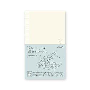 ※1000円以上 送料無料 ミドリ MDノート 新書 方眼罫 - メール便発送
