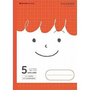 ※1000円以上 送料無料 学習帳 ジャポニカ 5mm方眼罫(リーダー罫入り) 小学生 - メール便発送