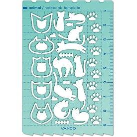 【1000円以上お買い上げで送料無料♪】バンコ ノートブックテンプレート アニマル 39506 - メール便発送