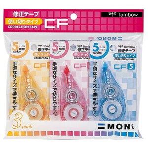 トンボ鉛筆 修正テープCF5C 3色 3本パック KCA-321 - 送料無料※1000円以上 メール便発送