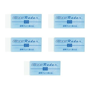 【1000円以上お買い上げで送料無料♪】シード 消しゴム クリアレーダー 透明 100 5個セット - メール便発送