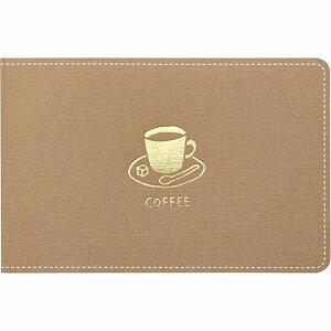 【1000円以上お買い上げで送料無料♪】コーヒーの記録 付箋紙 暮らしのキロク コーヒー - メール便発送