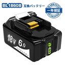 【最安値挑戦!】BL1860B マキタ 互換バッテリー マキタ 18v 6000mAh BL1860B 互換 バッテリー 残量表示付き Li-ion …