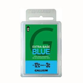 【エントリーでP2倍 9/26 1:59まで 39ショップ限定】最安値に挑戦 GALLIUM ガリウム ワックス SW2074 EXTRA BASE BLUE 100g【固形 スキー スノーボード WAX】 ポイント消化
