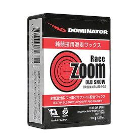 最安値に挑戦 DOMINATOR ドミネーター ワックス RACE ZOOM OLD SNOW 40g【固形 スキー スノーボード WAX】