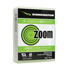 最安値に挑戦!DOMINATOR ドミネーター ワックス ZOOM 100g【固形 スキー スノーボード WAX】