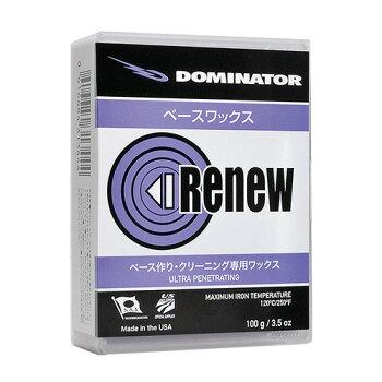 【WAX・チューンナップ用品】【固形ワックス】DOMINATOR・ドミネーターワックスRENEWPURPLE400g