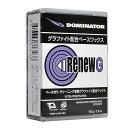 DOMINATOR・ドミネーター RENEW GRAPHITE 100g【固形・ワックス・WAX】