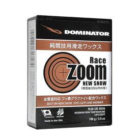 最安値に挑戦 DOMINATOR ドミネーター ワックス RACE ZOOM NEW SNOW 40g【固形 スキー スノーボード WAX】