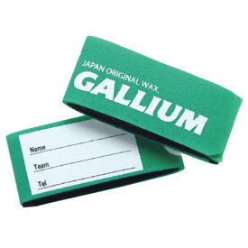 最安値に挑戦!GALLIUM ガリウム AC0010 スキーベルト【スキー スノーボード チューンナップ用品】 ポイント消化