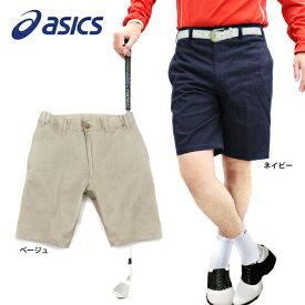 ASICS アシックス ショートパンツ LIGHTTREKKER MLT03B ハーフパンツ 短パン メンズ 男性用 ポイント消化
