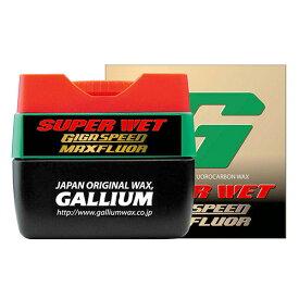 最安値に挑戦!【液体 スタートワックス】GALLIUM ガリウム ワックス GS3303 GIGA SPEED MAXFLUOR SUPER WET〔30ml〕【液体 スキー スノーボード WAX】