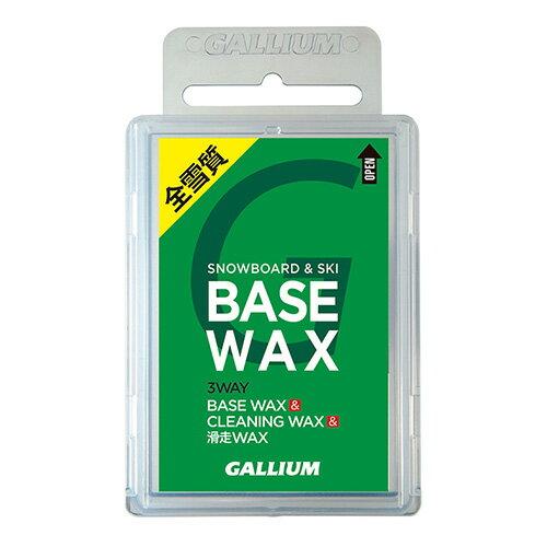 GALLIUM ガリウム ワックス SW2132 BASE WAX〔100g〕〔全雪質対応〕【スキー スノーボード WAX】 ポイント消化