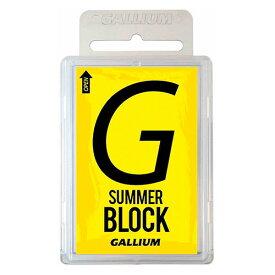 最安値に挑戦 【サマーゲレンデ用】GALLIUM ガリウム ワックス SW2148 SUMMER Block〔100g〕【固形 スキー スノーボード WAX】 ポイント消化