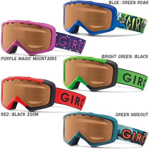 GIRO ジロ ジュニア スキー ゴーグル GRADE 17-18モデル 子供用 キッズ スノーボード