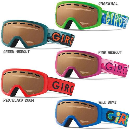 GIRO ジロ ジュニア スキー ゴーグル REV 17-18モデル 子供用 キッズ スノーボード【ぞろ目】