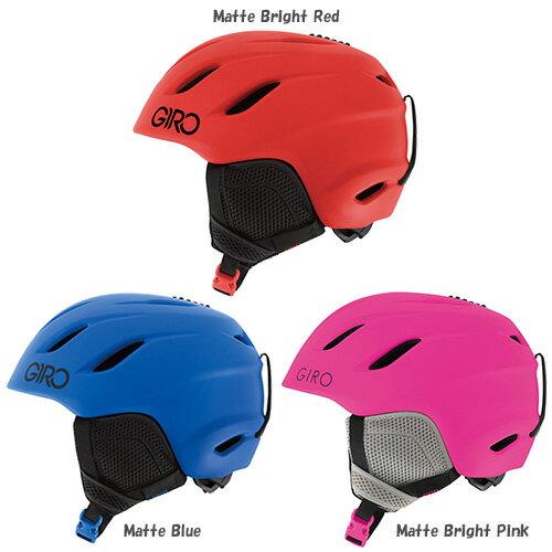 GIRO ジロ ジュニア ヘルメット NINE JR 〔アジアンフィット〕 17-18モデル 子供用 スキー スノーボード