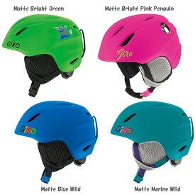 GIRO ジロ ジュニア ヘルメット LAUNCH 17-18モデル 子供用 スキー スノーボード