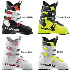 スキーブーツ HEAD ヘッド ジュニア Z3 子供用 こども 18-19モデル