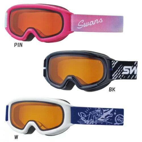 SWANS スワンズ ジュニア スキー ゴーグル JUMPIN-DH 17-18モデル 子供用 キッズ メガネ めがね 対応 スノーボード