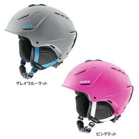 UVEX ウベックス ヘルメット p1us 2.0 17-18モデル スキー スノーボード