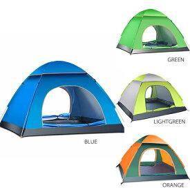 【送料無料】テント ワンタッチテント ポップアップテント 簡単 軽量 3人用 4人用 レジャー アウトドア 簡易テントA